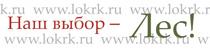 Сайт Лесного образовательного кластера Республики Коми